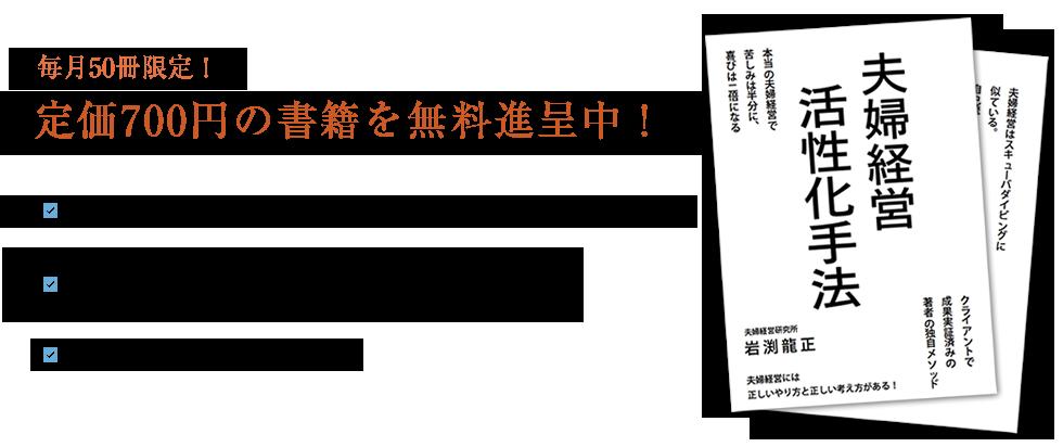free-book01